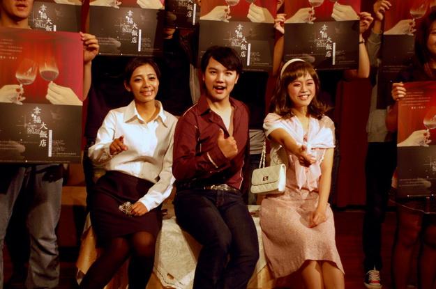 「幸福大飯店」一戲碰觸流行的「小三」題材,對於暨大外文系學生來說是很大的挑戰。(廖家熹攝)