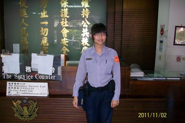 新到任之女警劉韻萍