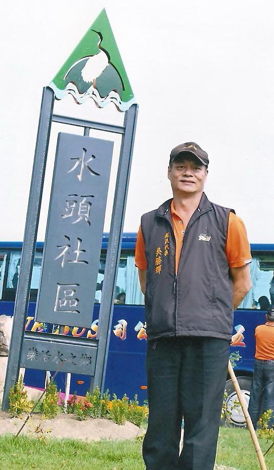 吳勝輝熱心為社區,社區大小活動皆親力親為。(水頭社區提供)
