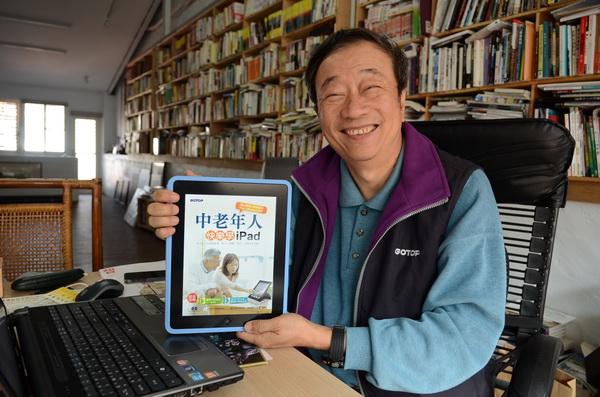 每賣一本「中老年人學電腦」系列書籍,即捐出十元興建埔基醫院長期照護大樓,電腦作家鄧文淵呼籲各界來響應。(柏原祥攝)