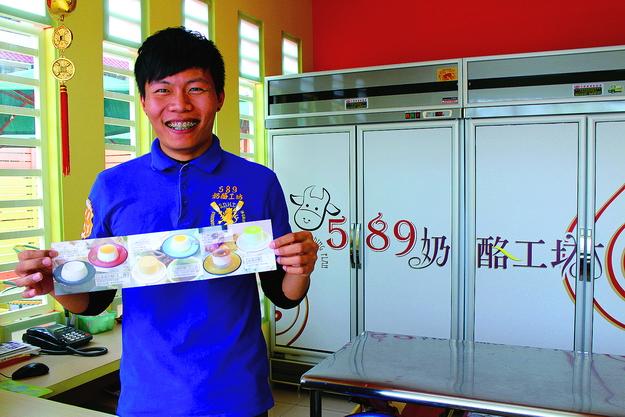 黃偉翔返鄉為母親圓夢開設589奶酪工坊。(林子婷攝)