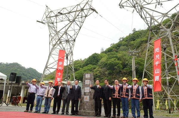 跨越中央山脈的舊東西輸電線路歡慶一甲子,台電「光被八表」碑模型揭幕。(柏原祥攝)