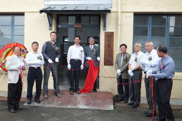 茶改場魚池分場紅茶實驗工廠修復揭牌啟用。(唐茹蘋攝)