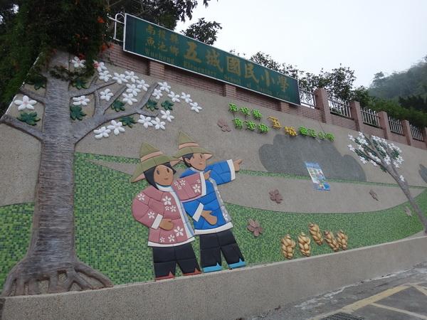 五城國小的藝術牆面相當有看頭。(柏原祥攝)