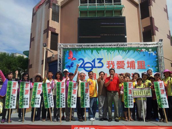 2013我愛埔里-世界清潔日活動由埔里民間社團認養街道。(唐茹蘋攝)