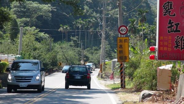 埔霧公路,台14線,測速,限速,罰單