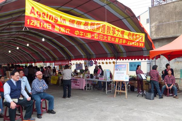 埔里基督教醫院舉辦園遊會為蓋長照大樓募款。(唐茹蘋攝)