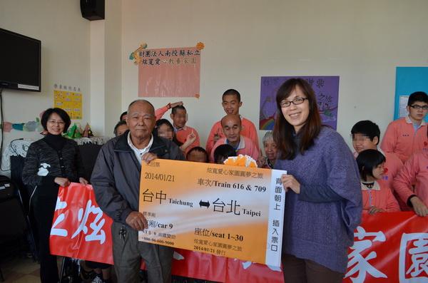 台灣高鐵贈台中、台北來回票,圓炫寬家園動物園之旅的夢。(柏原祥攝)