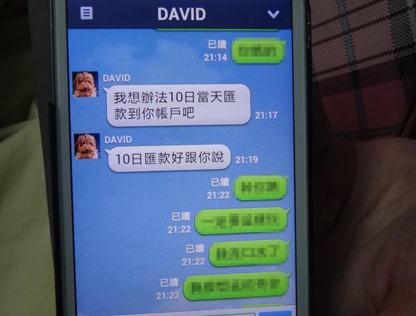姜美香出示手機通訊軟體Line的對話紀錄,指莊姓男子說要10日還錢,錢卻沒匯進。(柏原祥翻攝)