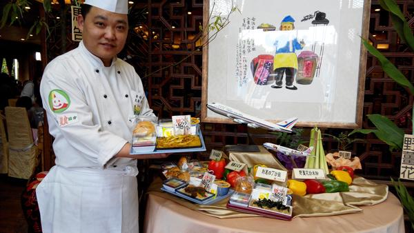 金都餐廳廚藝總監劉恒宏展示機上餐。(唐茹蘋攝)