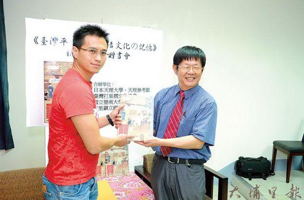 鄧相揚(右)致贈新書予暨大人類所,由學生代表高旻揚接受。(柏原祥攝)