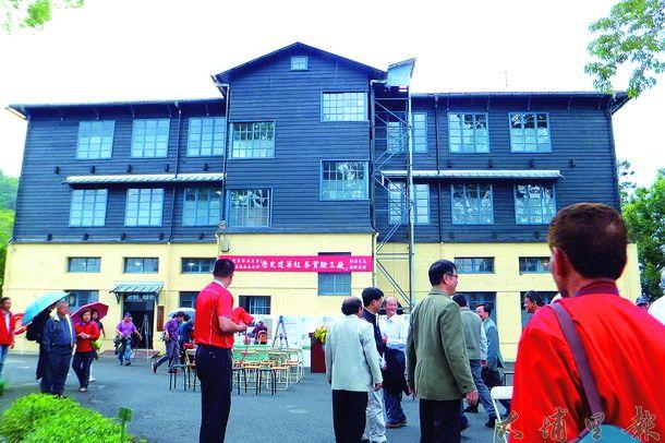 右圖)紅茶實驗工廠為歷史建築,極具保存價值。(唐茹蘋攝)