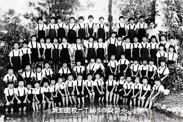 民國45年埔里國小一丁師生合影。(蘇寬昌提供)