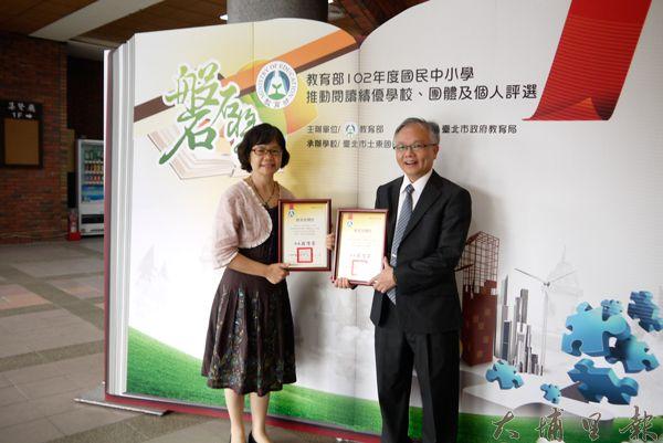 18度C文化基金會獲教育肯定,由執行長王又興(右)代表領獎。(18度 C文化基金會提供)
