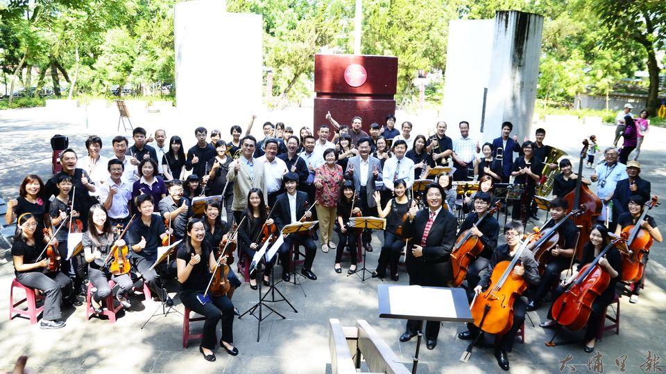 埔里Butterfly交響樂團8月5日在台灣地理中心碑正式宣告成立(葉瑞其攝)