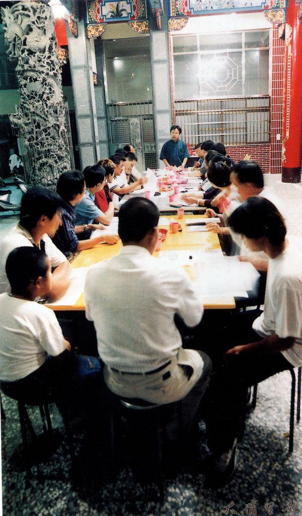 國姓鄉文史采風協會開會