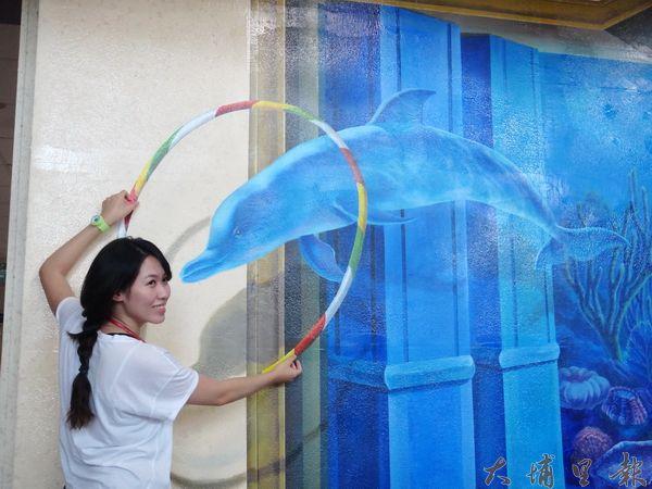 埔里榮民醫院海豚壁畫