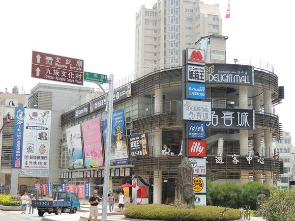 日月潭水社遊客中心九月重新啟用。(蘇彩娥攝)