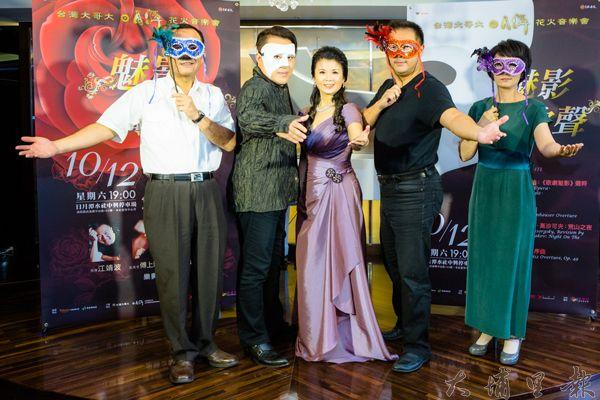 台灣大哥大日月潭花火音樂會-魅影歌聲打造盛大面具趴。(台哥大提供)