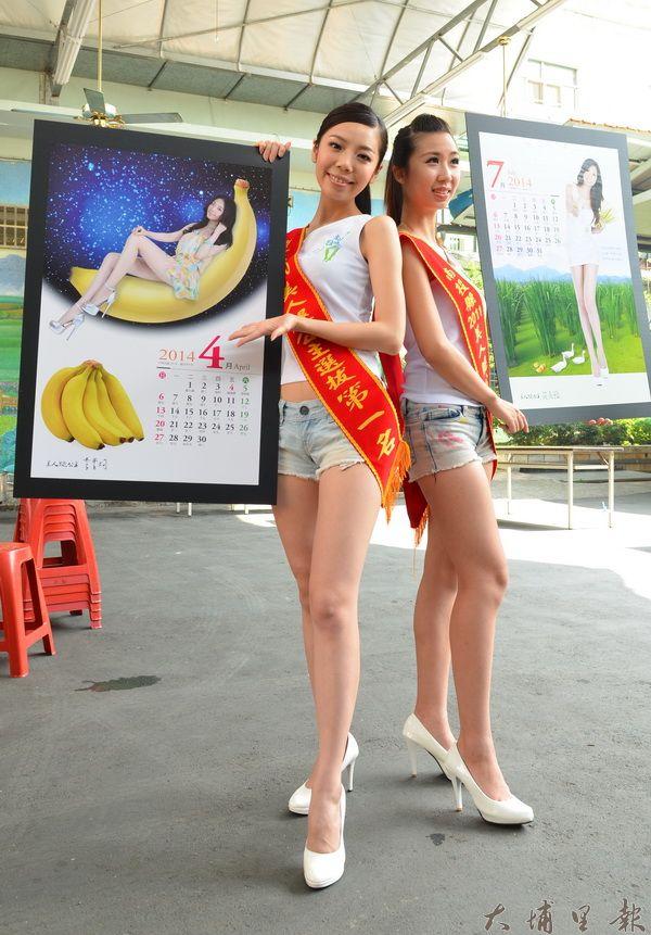 埔里鎮農會推出美人腿公主月曆,佳麗走秀展示。(柏原祥攝)