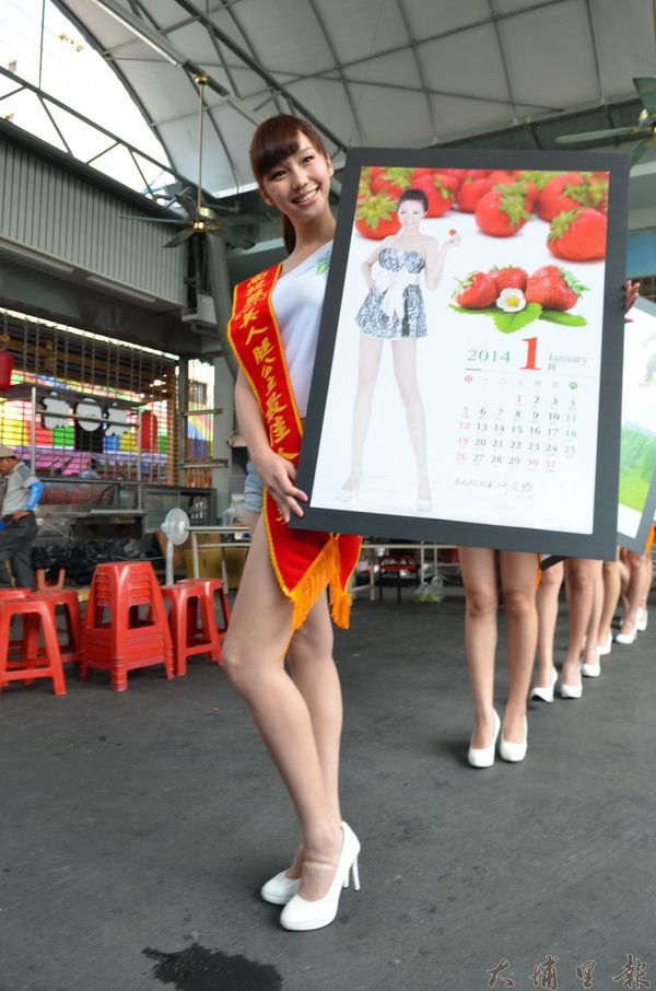 美人腿公主秀出代言月曆,行銷投縣農特產。(柏原祥攝)