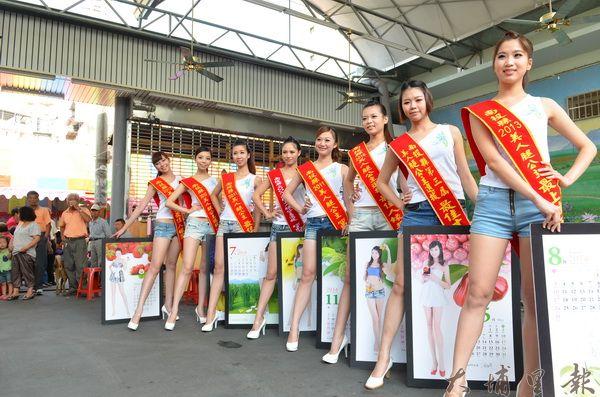 美人腿公主秀出美腿,推出農特產月曆。(柏原祥攝)