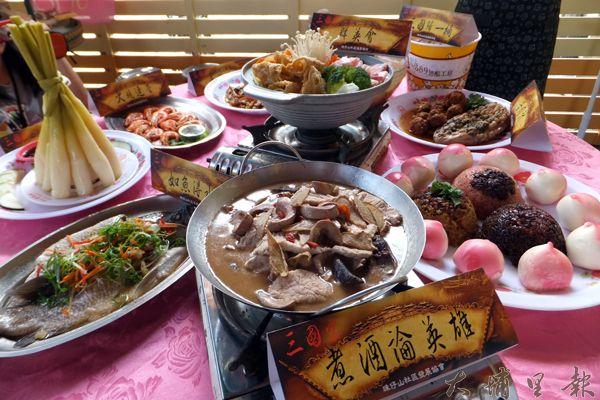 珠仔山社區三國宴