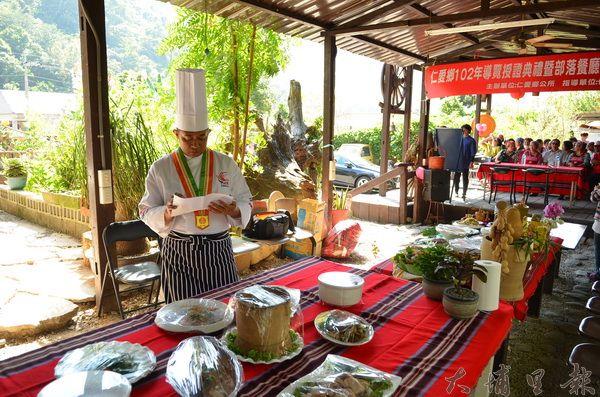新生部落原住民風味餐比賽,請來友山尊爵酒店副主廚廖宏明來評鑑。(柏原祥攝)