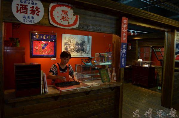 埔里圖書館四樓文庫,重現日本治理台灣埔里日興商店的氛圍。(柏原祥攝)