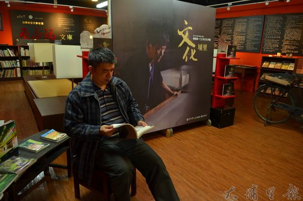 2014埔里文化手曆出版,主題為「打里摺的烏托邦」。(柏原祥攝)