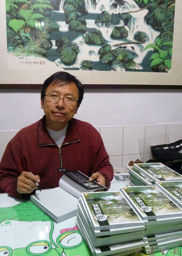 潘樵再度出新書,以水文角度書寫國姓鄉。(圖/潘樵提供)