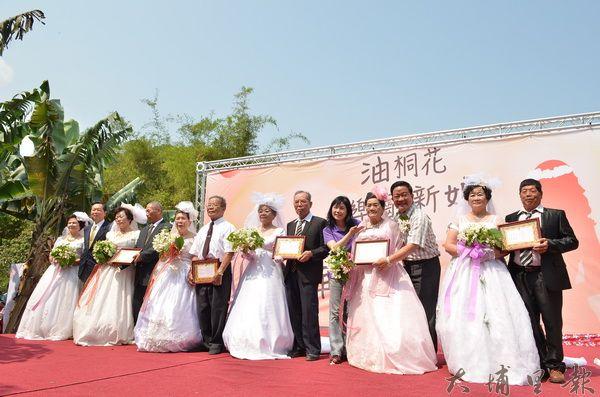 珠仔山樂齡新娘