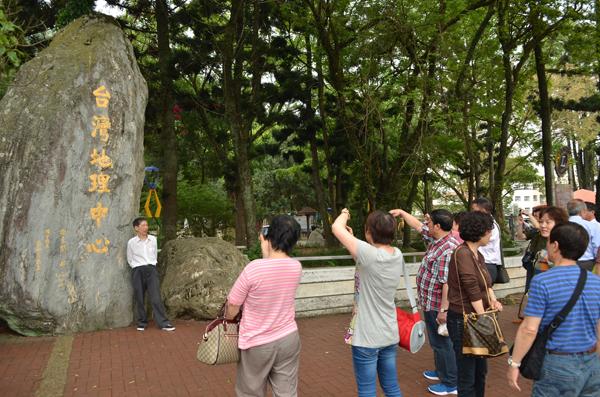 台灣地理中心碑是著名景點