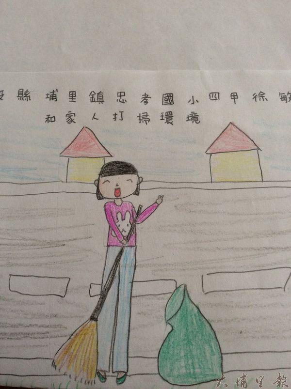 環境清潔計畫