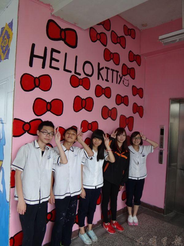 大成國中師生完成Hello Kitty美術牆面。