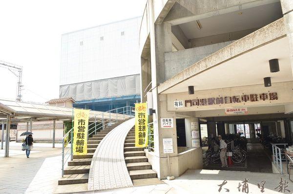 日本自行車停車場