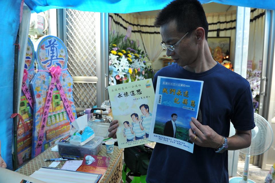 埔里知名禮儀師講師陳義正病逝,他生前設計的授課教材,成了他人生終點的真實範本。(柏原祥攝)