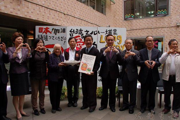 埔里Long Stay觀光計畫,歡迎日本民眾來埔里生活。(柏原祥攝)