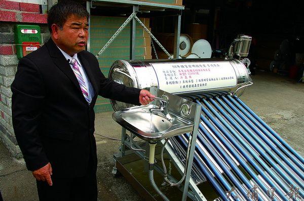 昇宏真空管太陽能熱水器為您省下銀子,還能節能減碳。(柏原祥攝)