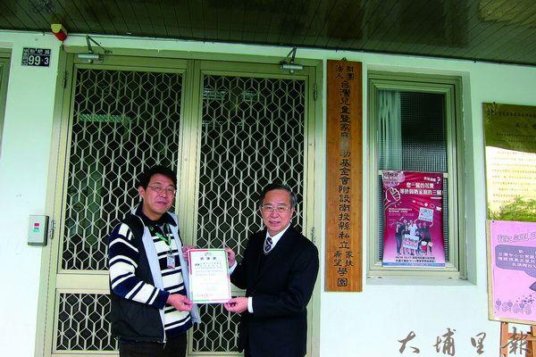 台灣中小企銀陳經理秉文(右)代表捐贈二萬元扶幼基金,讓希望學園特別感受到社會的溫暖。(南投希望學園提供)