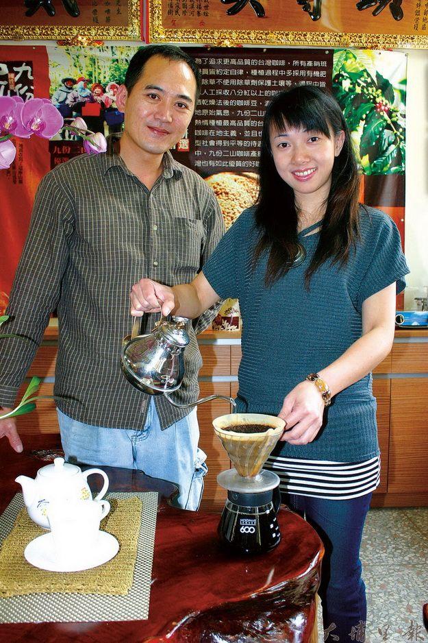 國姓向陽高山咖啡由國內揚名至國際