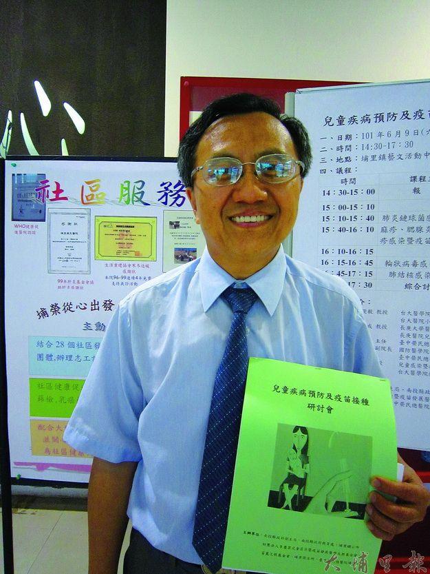 副分院長劉夷生表示,社會公益與宣導衛教是未來埔榮將致力耕耘的區塊。(林子婷攝)