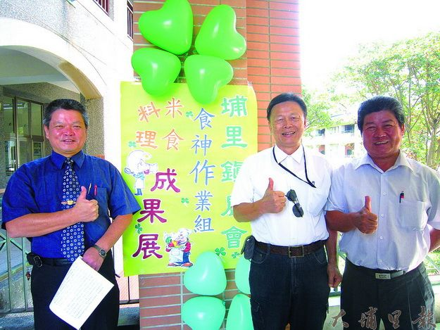 四健會「食神作業組米食料理成果展」活動,邀請(左起)南光國小鐘森雄校長、黃博士、農會總幹事何世鴻共襄盛舉。