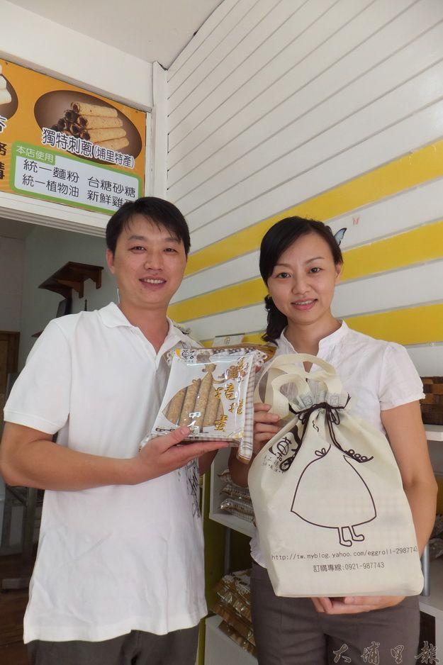 張倩榕在家創業,她所做的蛋捲大人小孩都愛吃。(唐茹蘋攝)