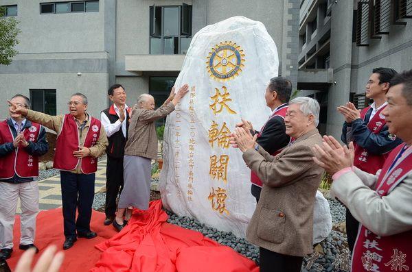 南門扶輪社捐贈陳綢少年家園一百萬,並在家園內立碑。(柏原祥攝)