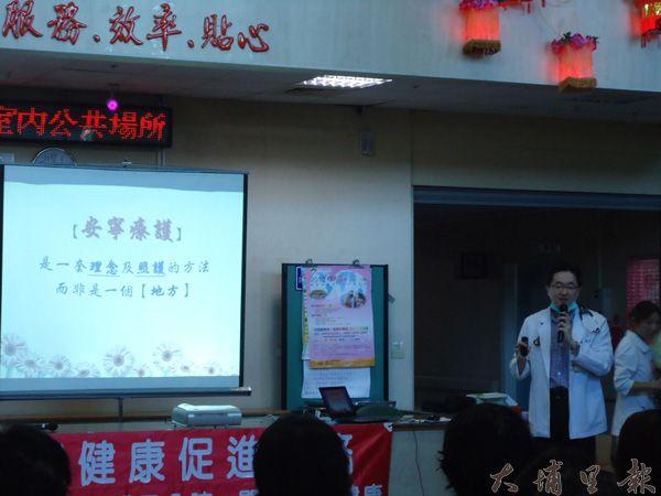 中榮埔里分院胸腔內科暨加護病房主任林青沅醫師特說明「預立選擇安寧緩和醫療意願書」的權利。(中榮埔里分院提供)