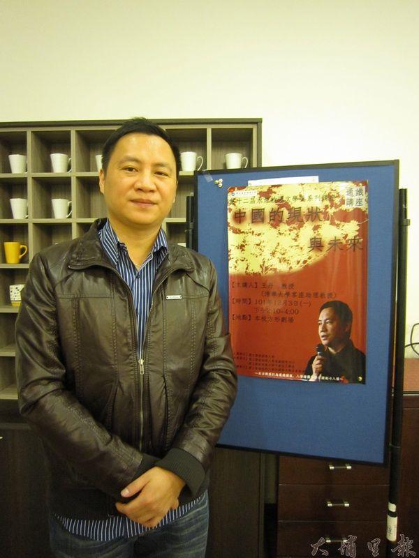 清大客座助理教授王丹,應暨大水煙紗漣文學講座、通識講座之邀開講「中國的現狀與未來」。(林子婷攝)