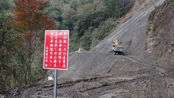 力行產業道路壞了再修,修了再壞,雖然縣府立下告示禁止救災以外車輛通行,但居民為了運送農產謀生,仍須冒險出入。(諾爾攝)