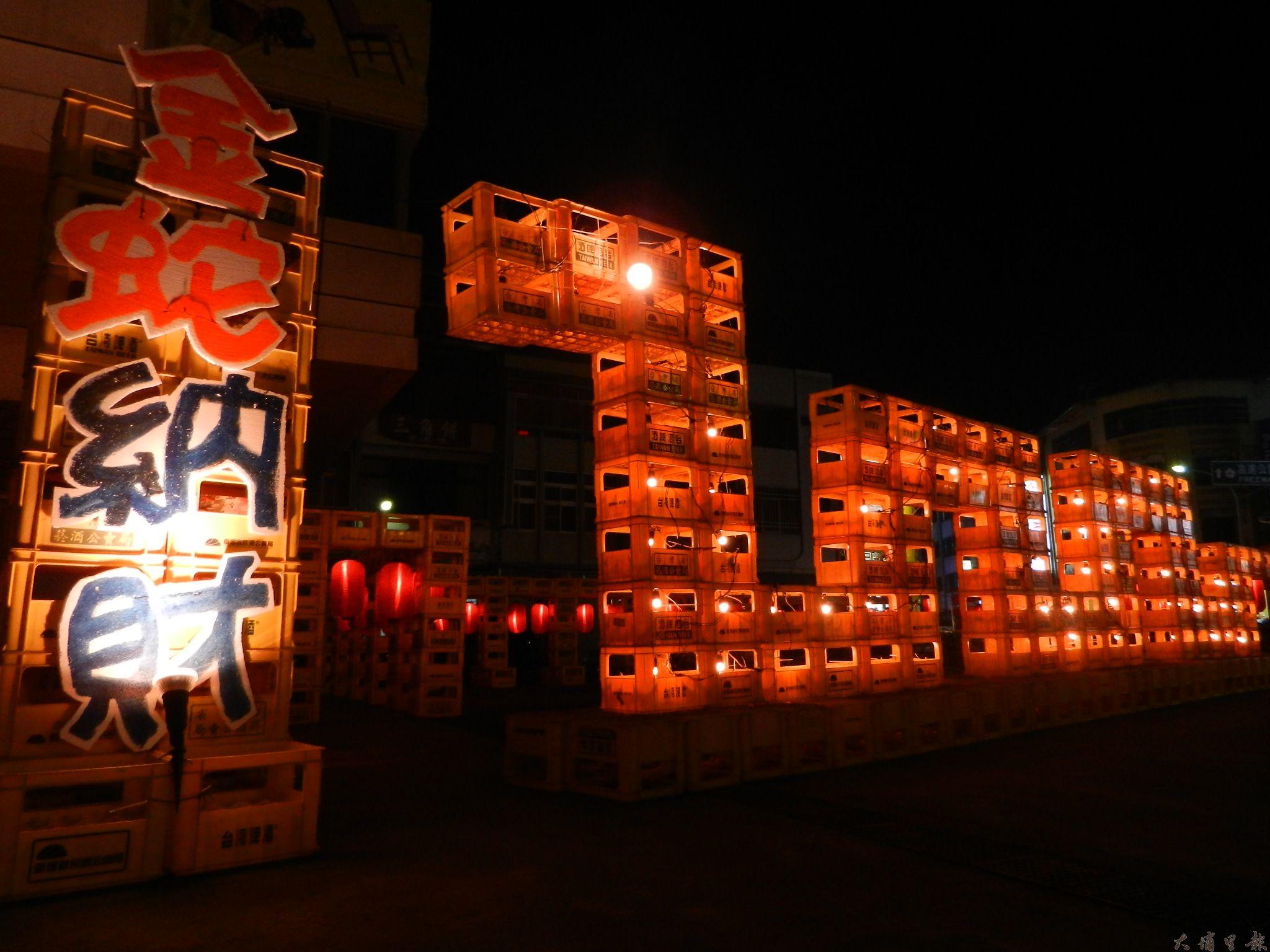 埔里西站的「金蛇納財」啤酒箱花燈。 (廖堉汝攝)
