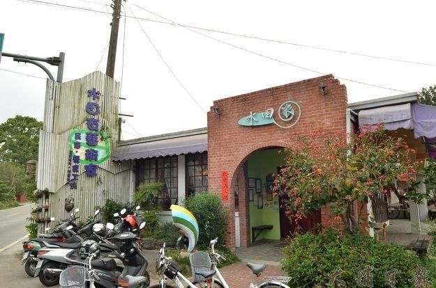 埔里鎮水田衣餐食工坊